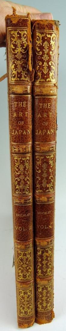 2 1901 Books, The Art of Japan Vol I & II - 7