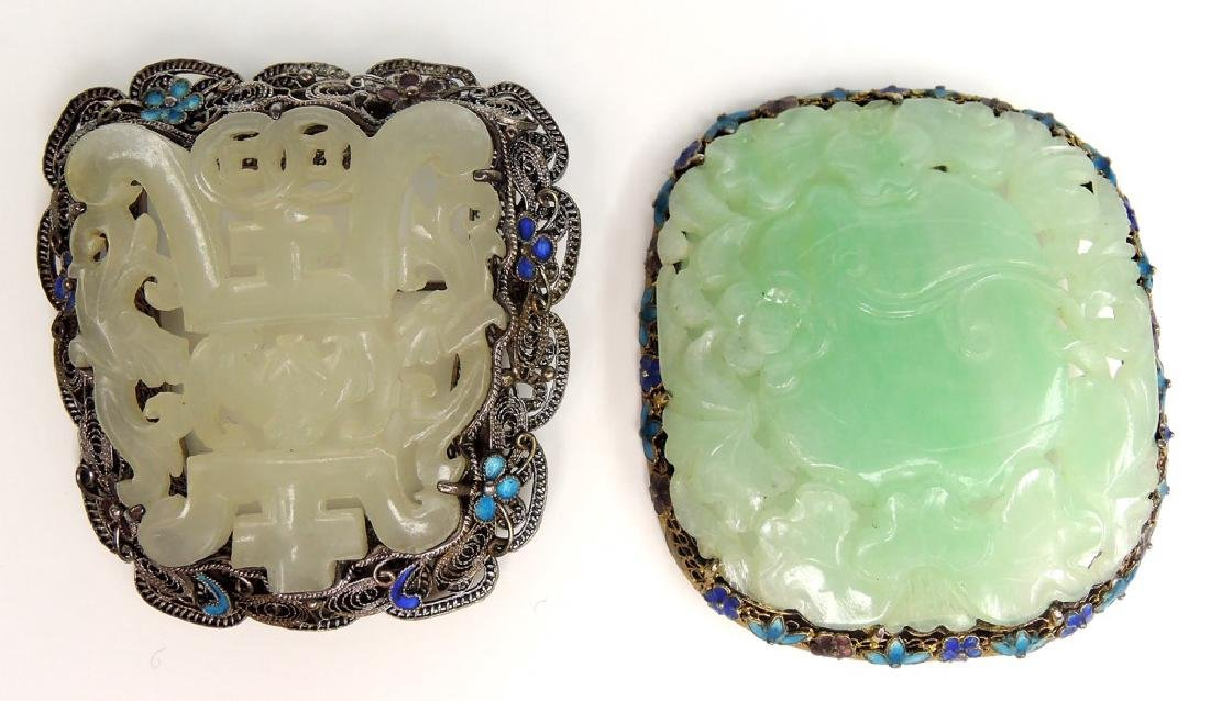 Two Vintage Chinese Jade Silver & Enamel Brooches