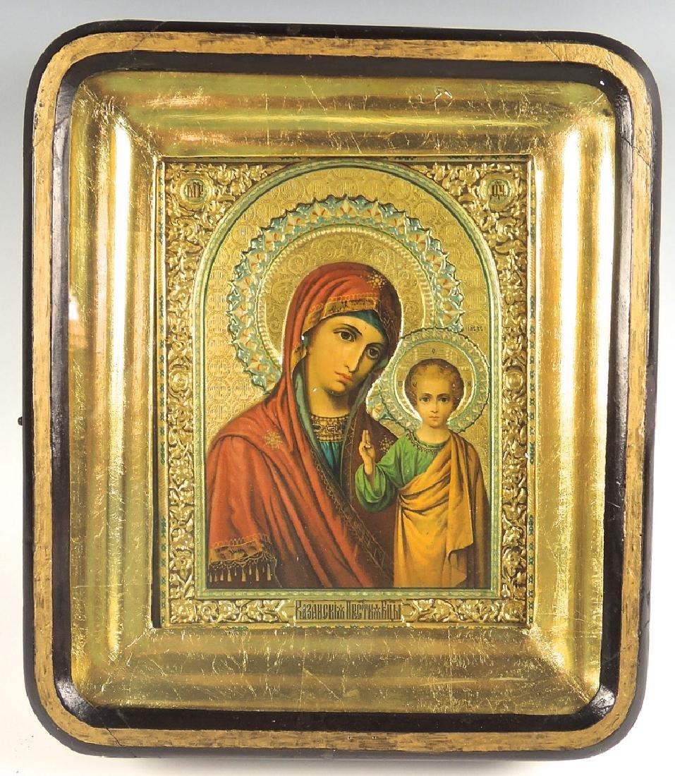 Russian Icon Kazan Mother of God