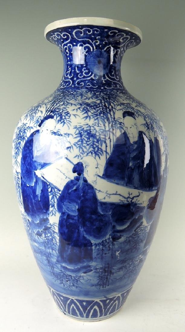Tall Antique Chinese Blue & White Vase