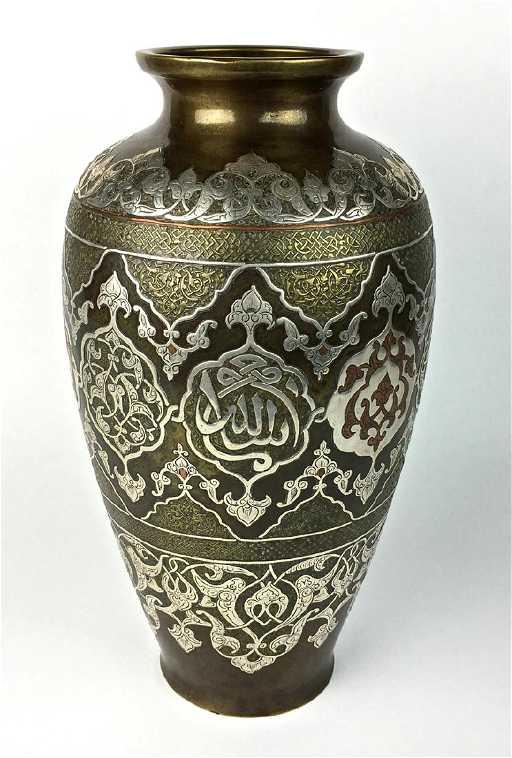 Rare Antique Syrian Mixed Metal Vase