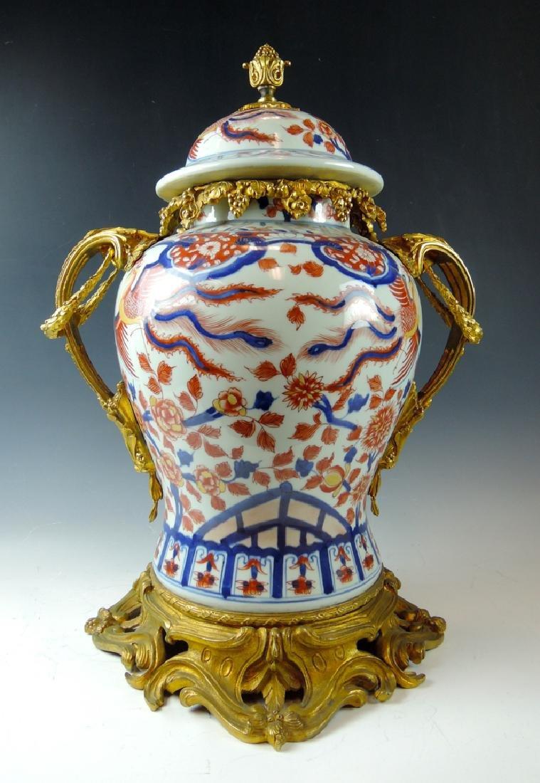 French Dore Bronze Imari Porcelain Mantle Clock - 4