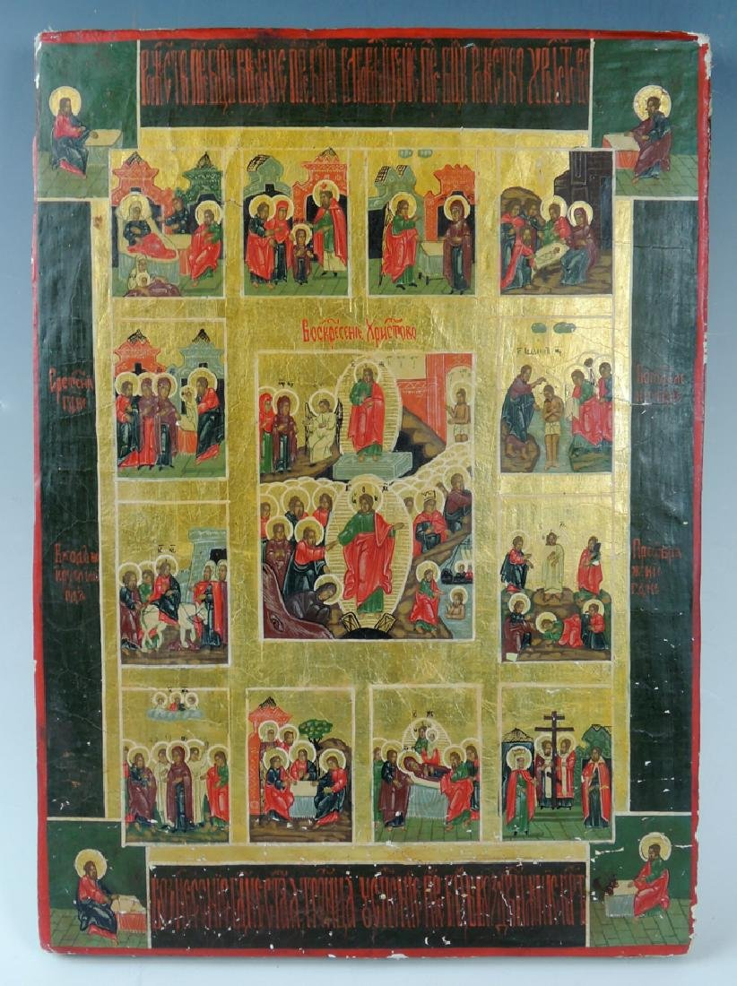 Antique Russian Icon of the Twelve Feasts