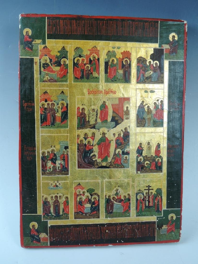 Antique Russian Icon of the Twelve Feasts - 2