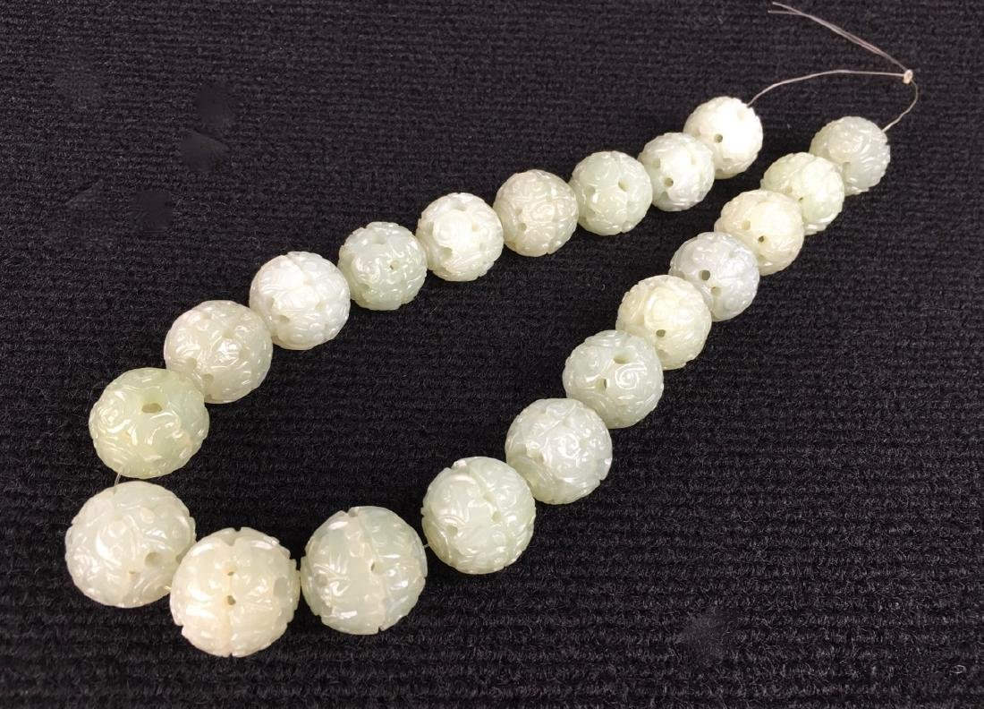 Chinese Hollow Carved Jade Bead Necklace
