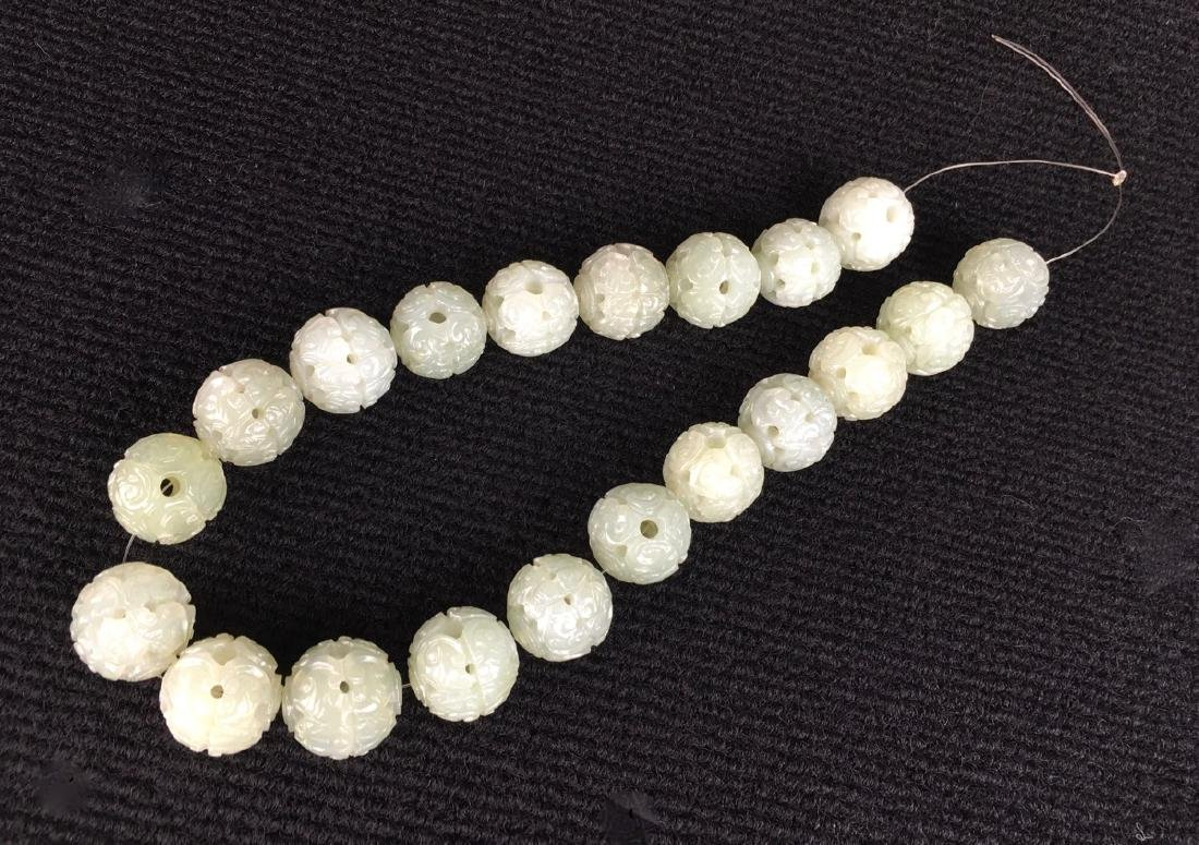 Chinese Hollow Carved Jade Bead Necklace - 2