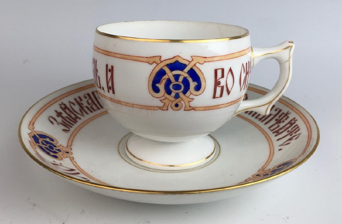Russian Cup & Saucer Marked Kornilov C. 1900 - 3