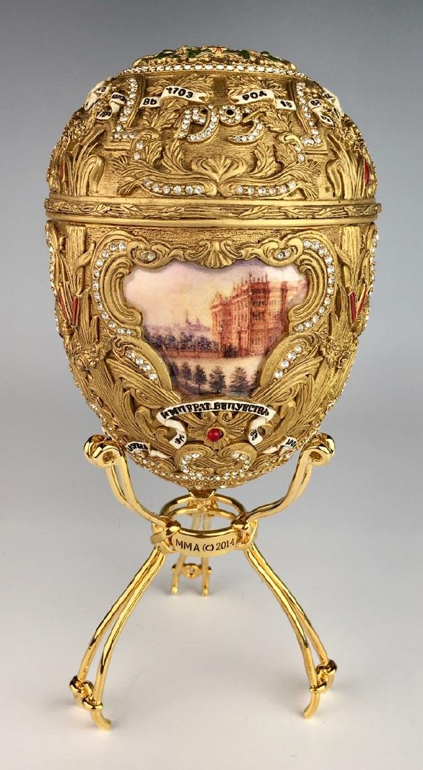 Russian Faberge Style 1703-1903 Egg w/ Surprise!