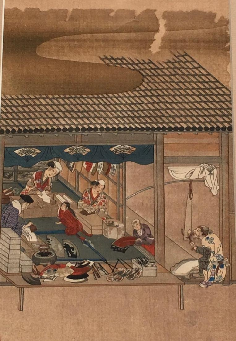 """Japanese Woodblock Copy """"People in House"""" - 2"""
