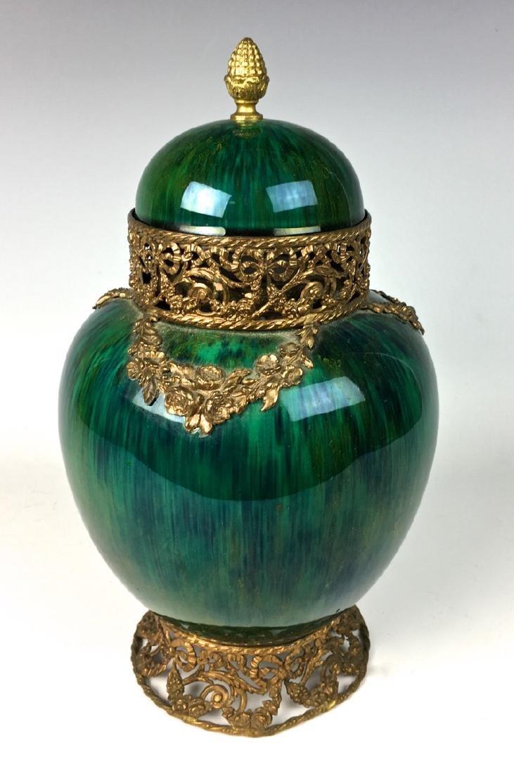 Paul Milet Sevres Covered Jar