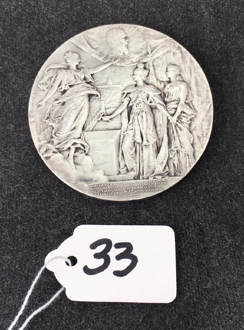 "Russian Silvered Bronze Medal ""Visit of Paris"""