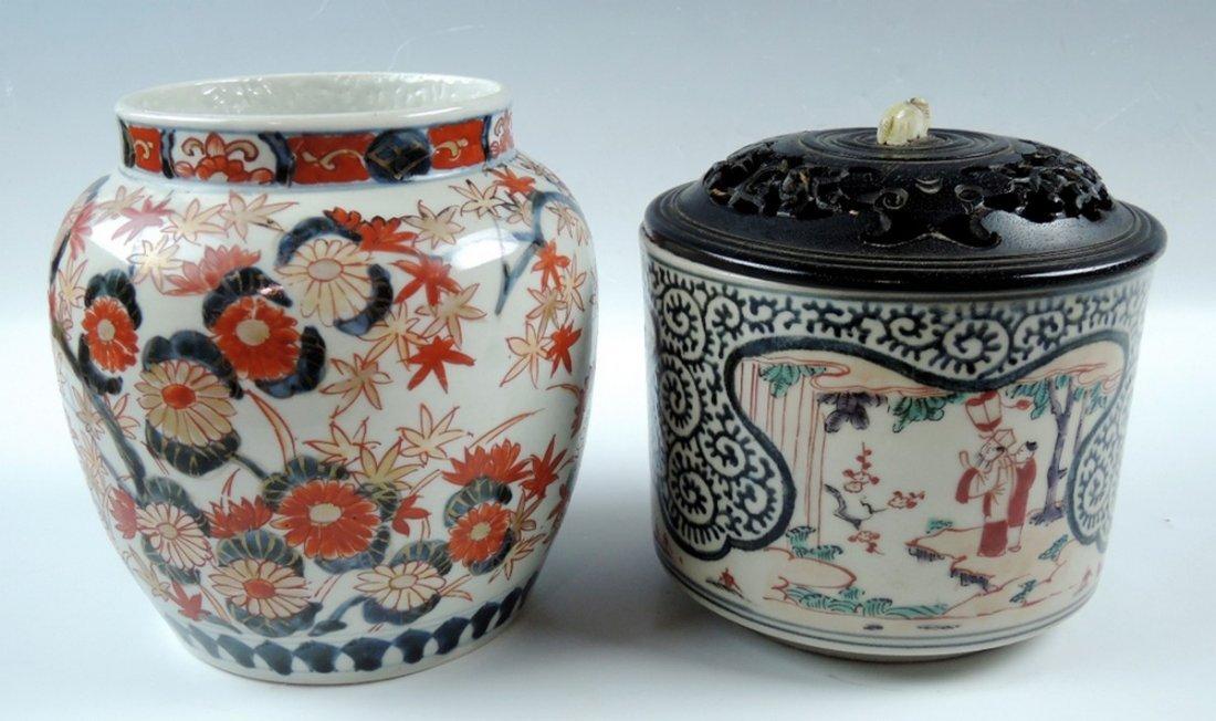 Two Vintage Japanese Jars