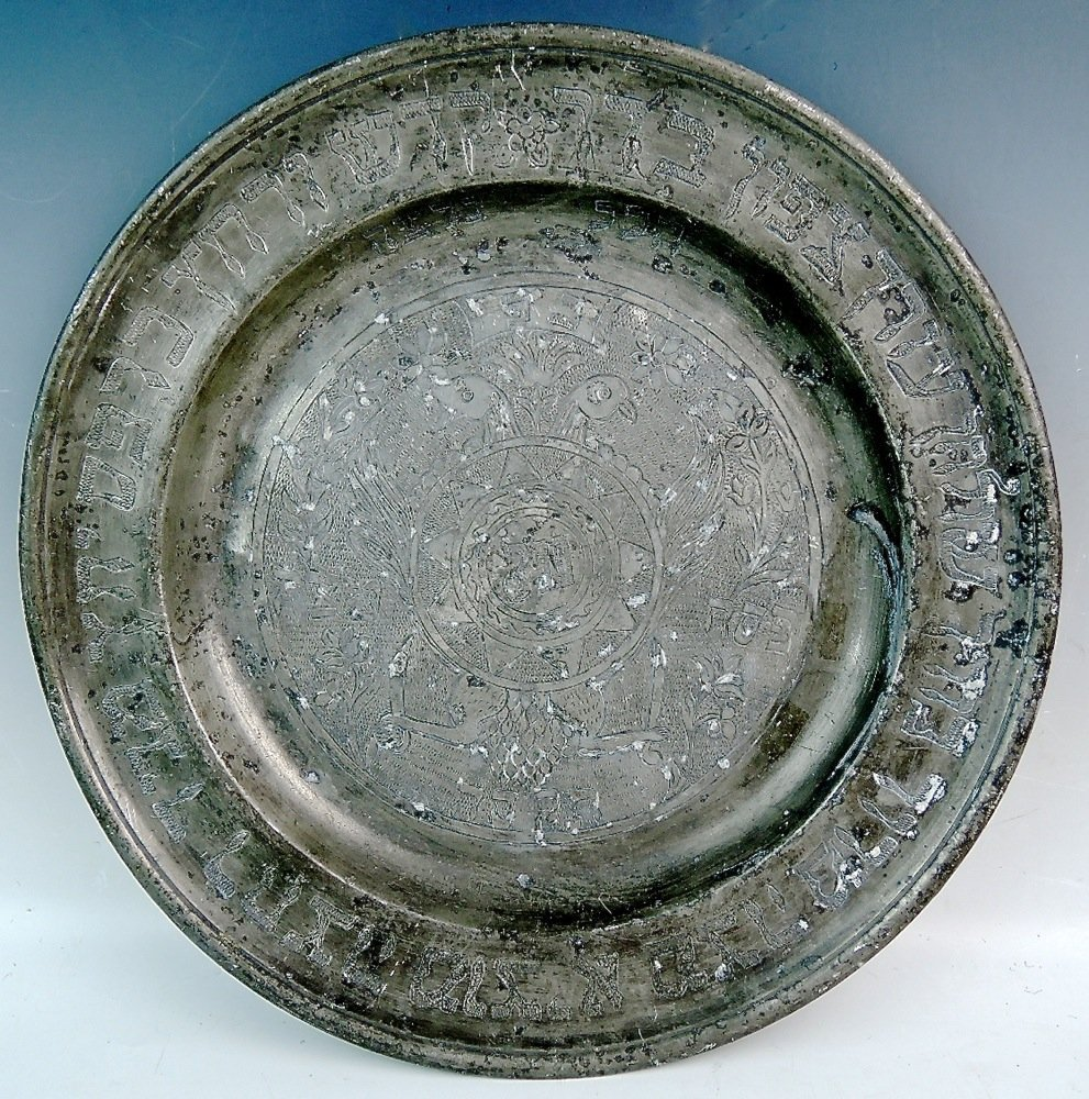 Judaica Pewter Charger