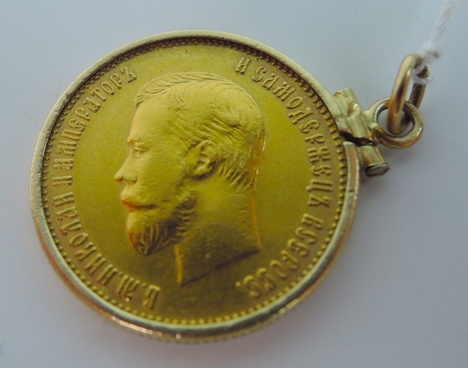 1899 Imperial Russian 5 Ruble Gold Coin
