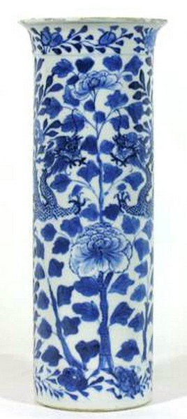 A Rare Blue & White Pocelain Vase of Daoguang Period w.