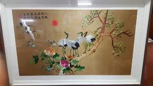 "Vintage Korean Hand Sewn Tapestry 53X33"""