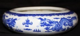 Chinese Porcelain Qianlong Marked C1876 - 1925 Brush