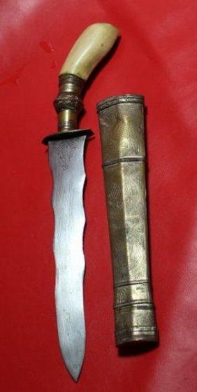 Old Asian Dagger