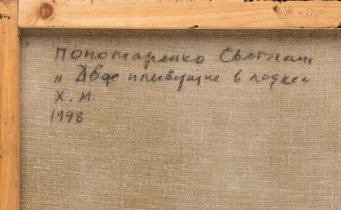 SVETLANA PONOMARENKO (RUSSIAN B. 1946) - 4