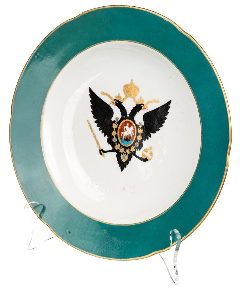 A RUSSIAN IMPERIAL PORCELAIN PLATE, RUSSIAN IMPERIAL - 2