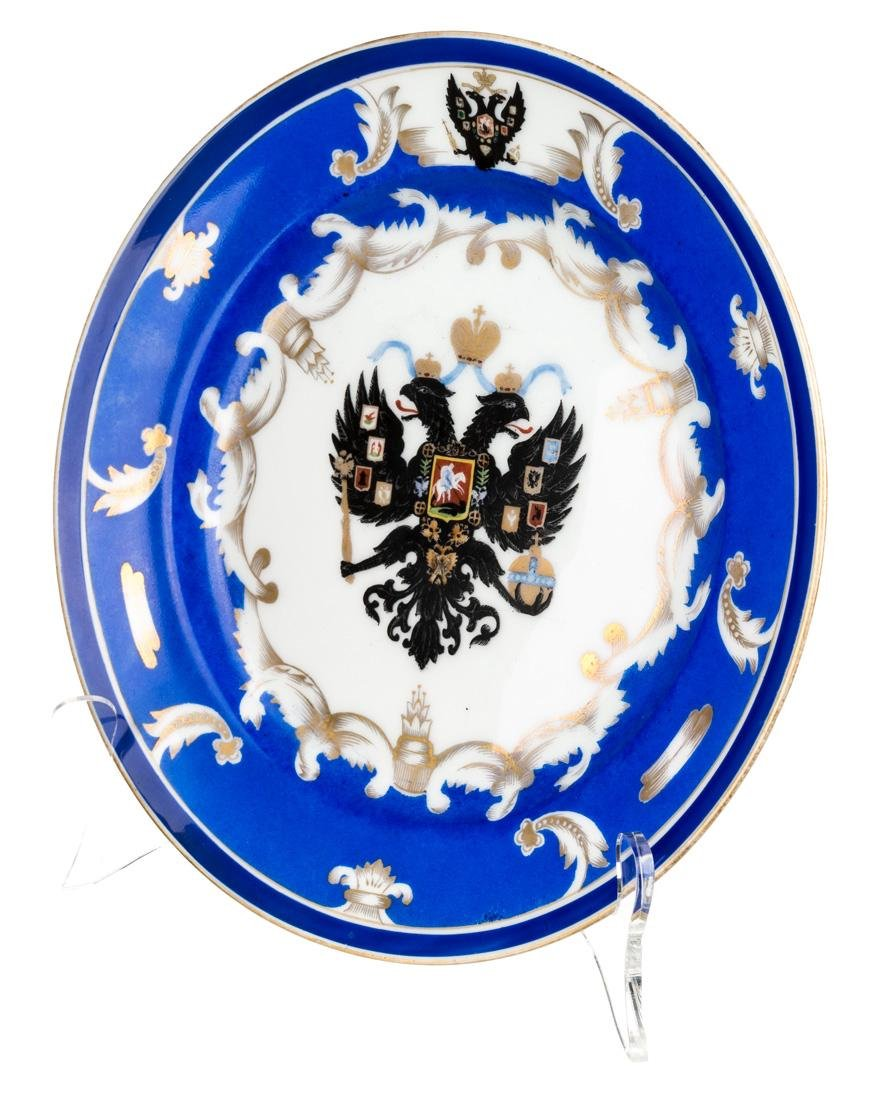 A RUSSIAN IMPERIAL PORCELAIN PLATE, IMPERIAL PORCELAIN - 2