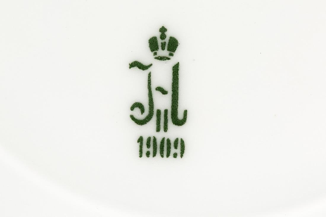 A RUSSIAN IMPERIAL PORCELAIN PLATE, IMPERIAL PORCELAIN - 3