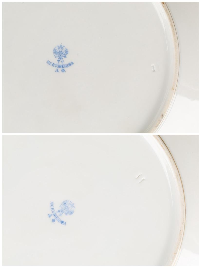 A PAIR OF RUSSIAN PORCELAIN PLATES FROM THE CORONATION - 6