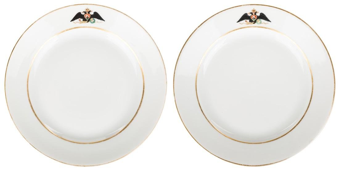 A PAIR OF RUSSIAN IMPERIAL PORCELAIN PLATES FROM THE