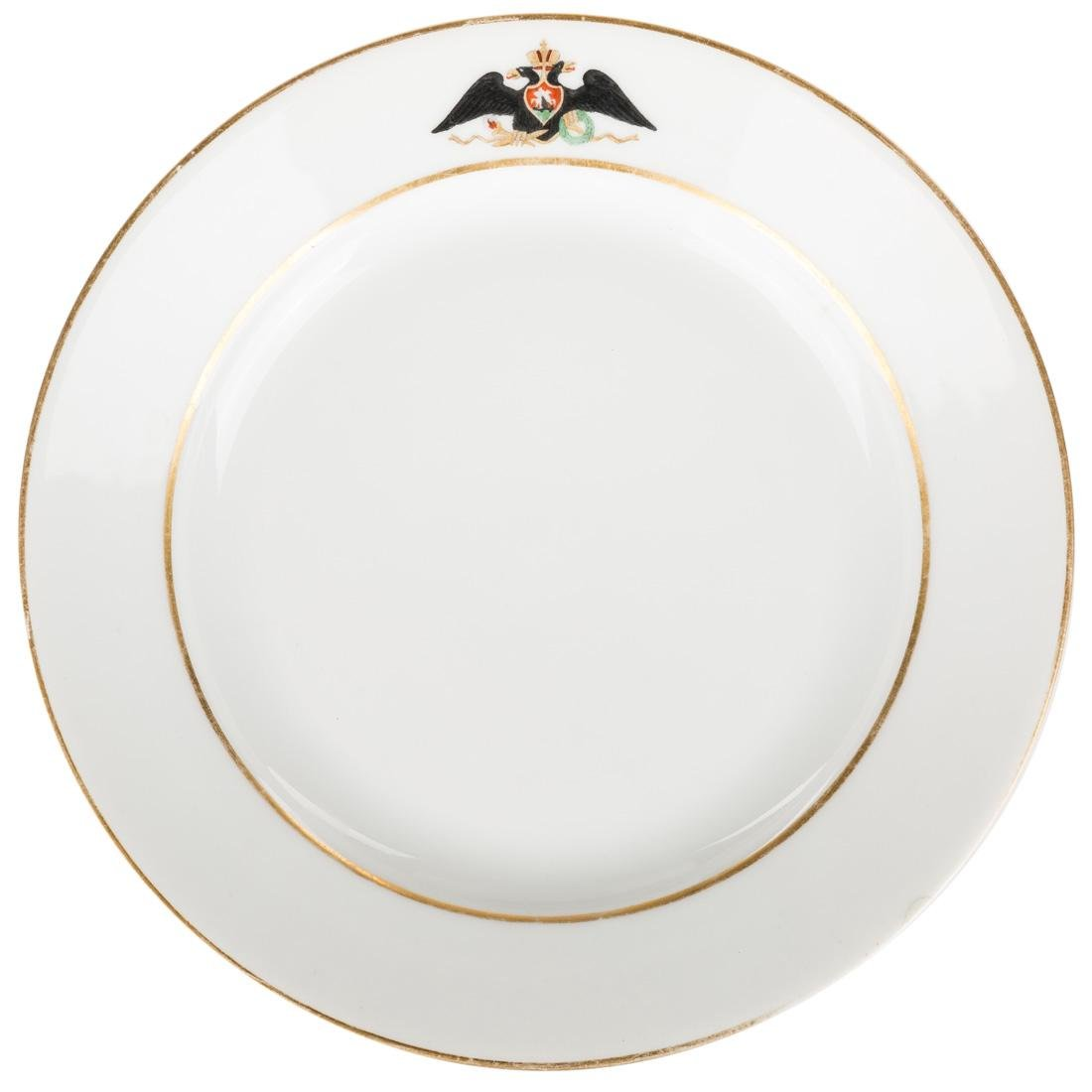 A PAIR OF RUSSIAN IMPERIAL PORCELAIN PLATES FROM THE - 4