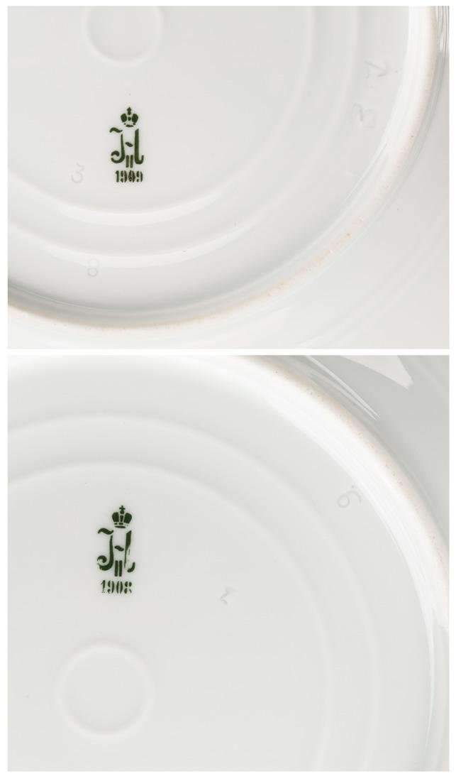 A PAIR OF RUSSIAN IMPERIAL PORCELAIN PLATES FROM THE - 6