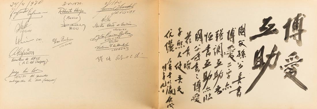 THE PERSONAL AUTOGRAPH BOOK OF AMBASSADOR HU SHI XI, - 10
