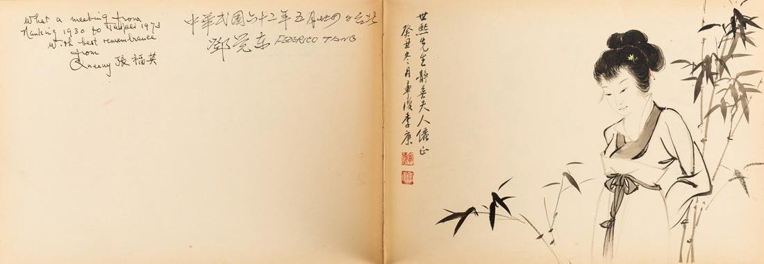 THE PERSONAL AUTOGRAPH BOOK OF AMBASSADOR HU SHI XI,