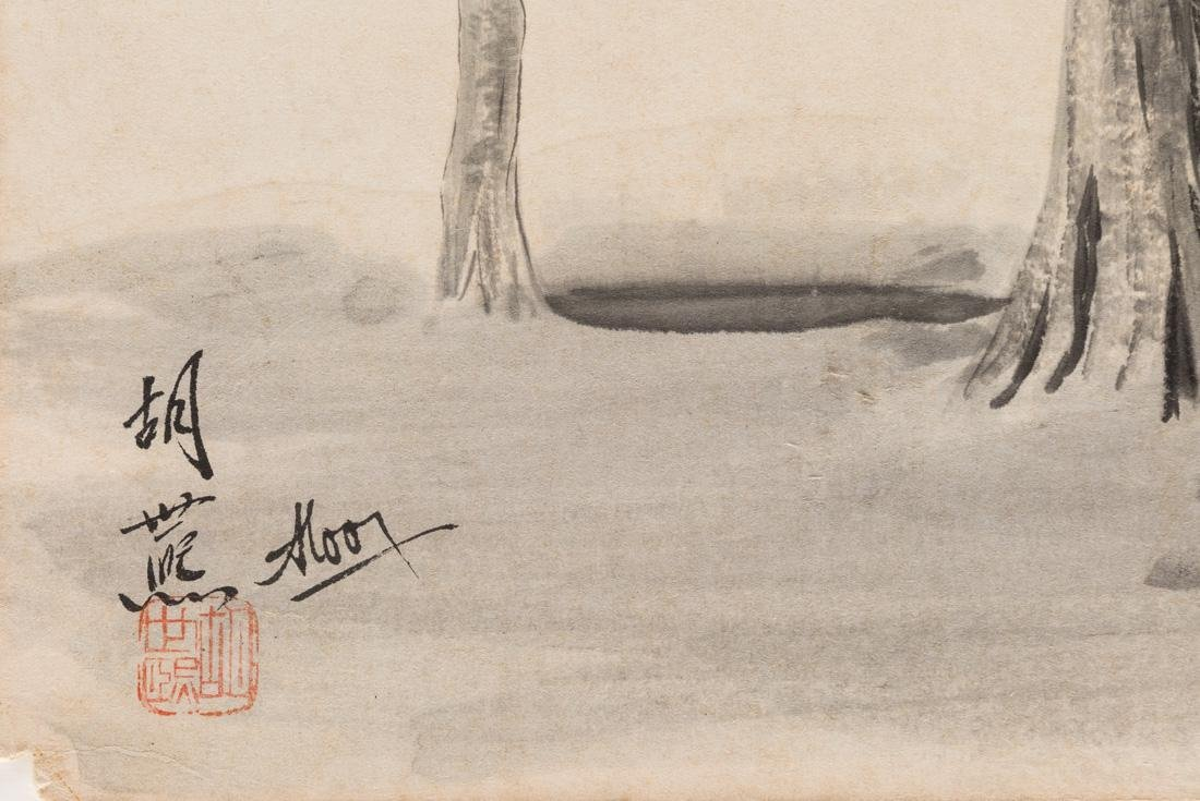 HU SHI XI (CHINESE B. 1905) - 2