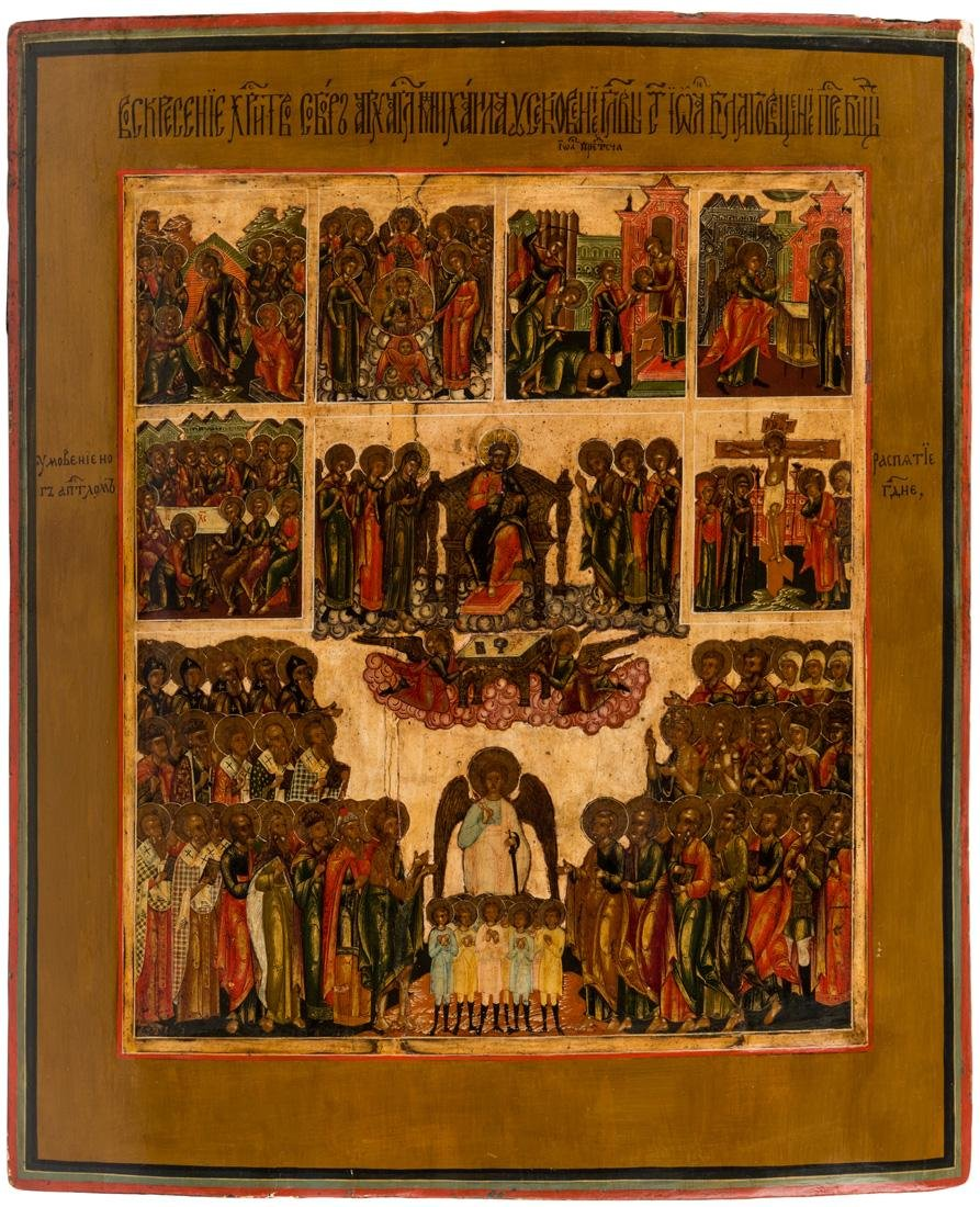 A RUSSIAN ICON OF THE SIX DAYS OF CREATION