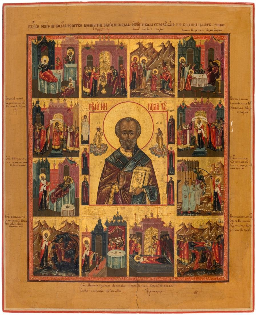 A RUSSIAN ICON OF NICHOLAS THE WONDERWORKER WITH SCENES