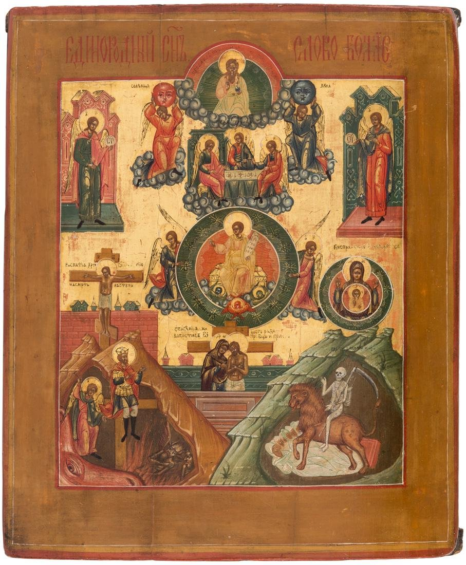 A RUSSIAN ICON OF THE ONLY-BEGOTTEN SON [EDINORODNIY