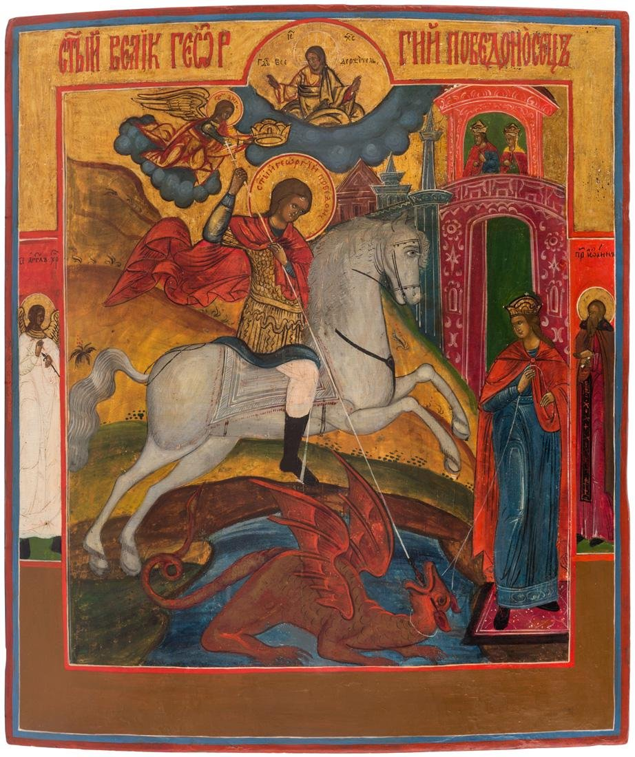 A RUSSIAN ICON OF ST. GEORGE BATTLING THE DRAGON,