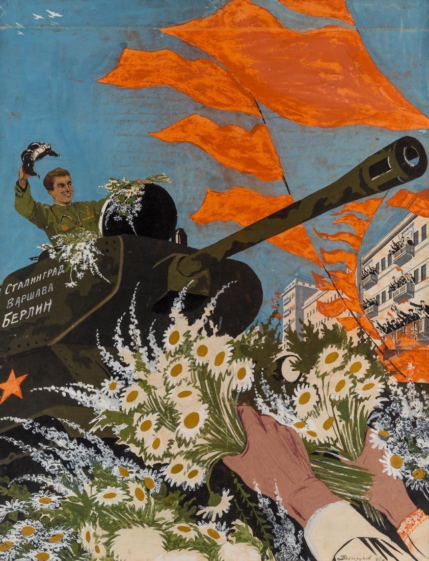 A 1945 ORIGINAL SOVIET POSTER MAQUETTE BY NIKOLAI