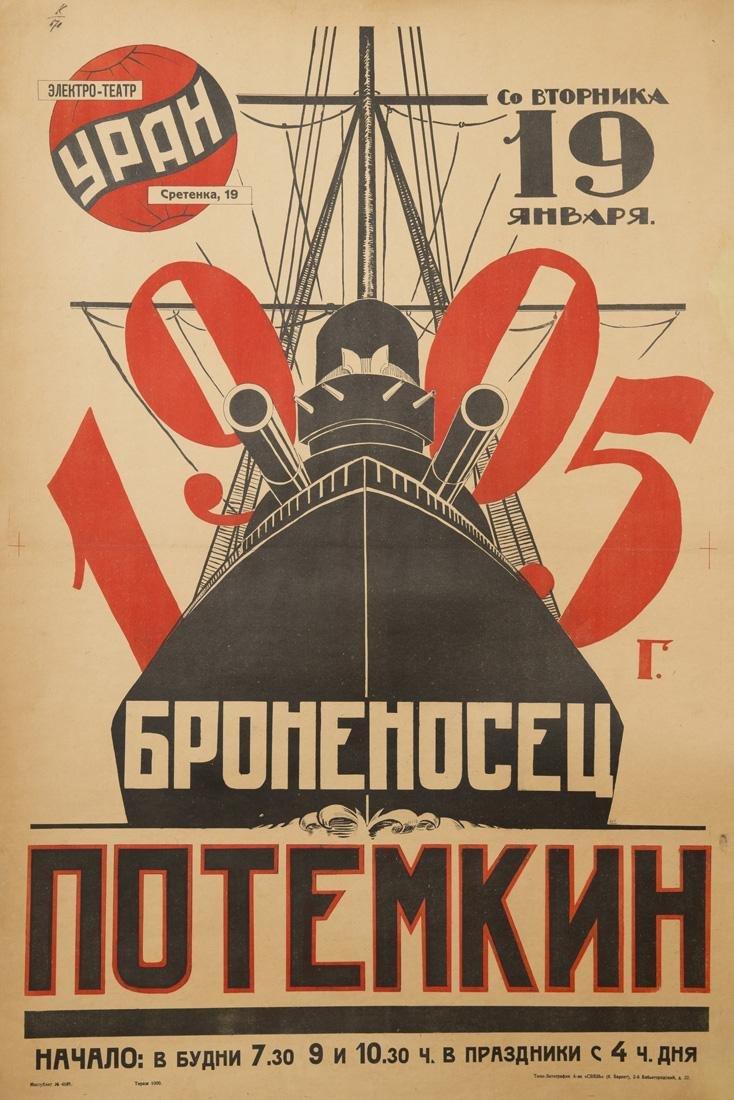 A 1925 SOVIET FILM POSTER FOR BRONENOSETS POTEMKIN