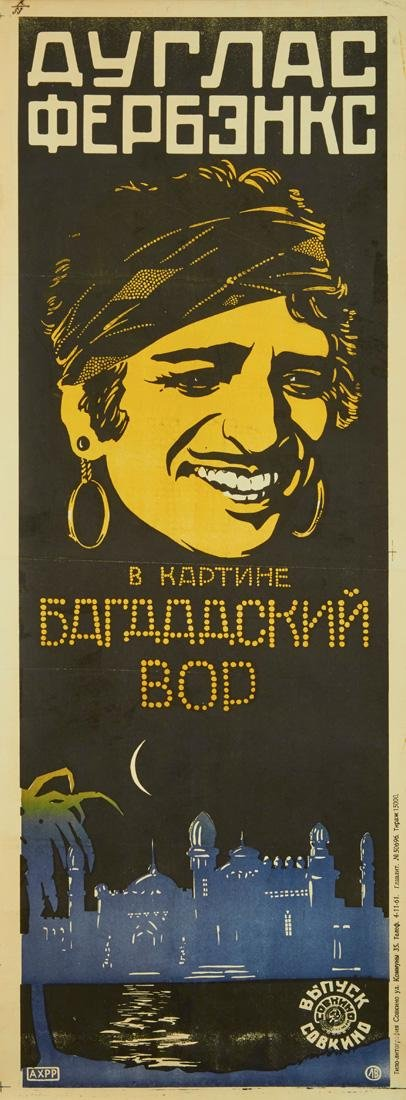 A SOVIET FILM POSTER FOR THE THIEF OF BAGDAD, [DOUGLAS