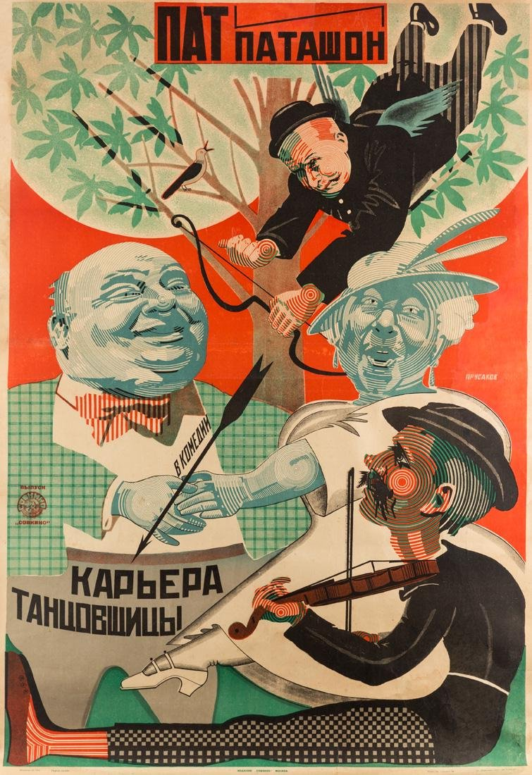 A 1926 SOVIET FILM POSTER FOR THE DANCER`S CAREERBY