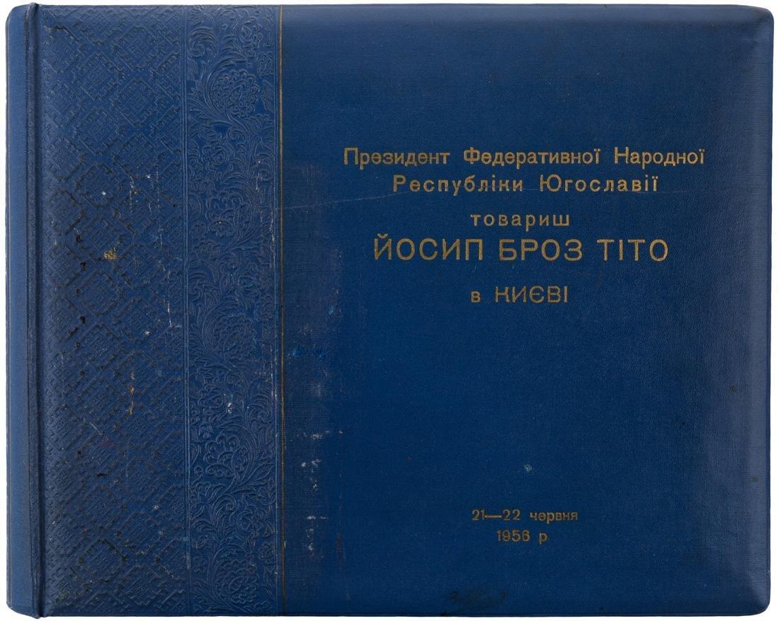A RARE PRESENTATION PHOTO ALBUM OF YUGOSLAVIAN