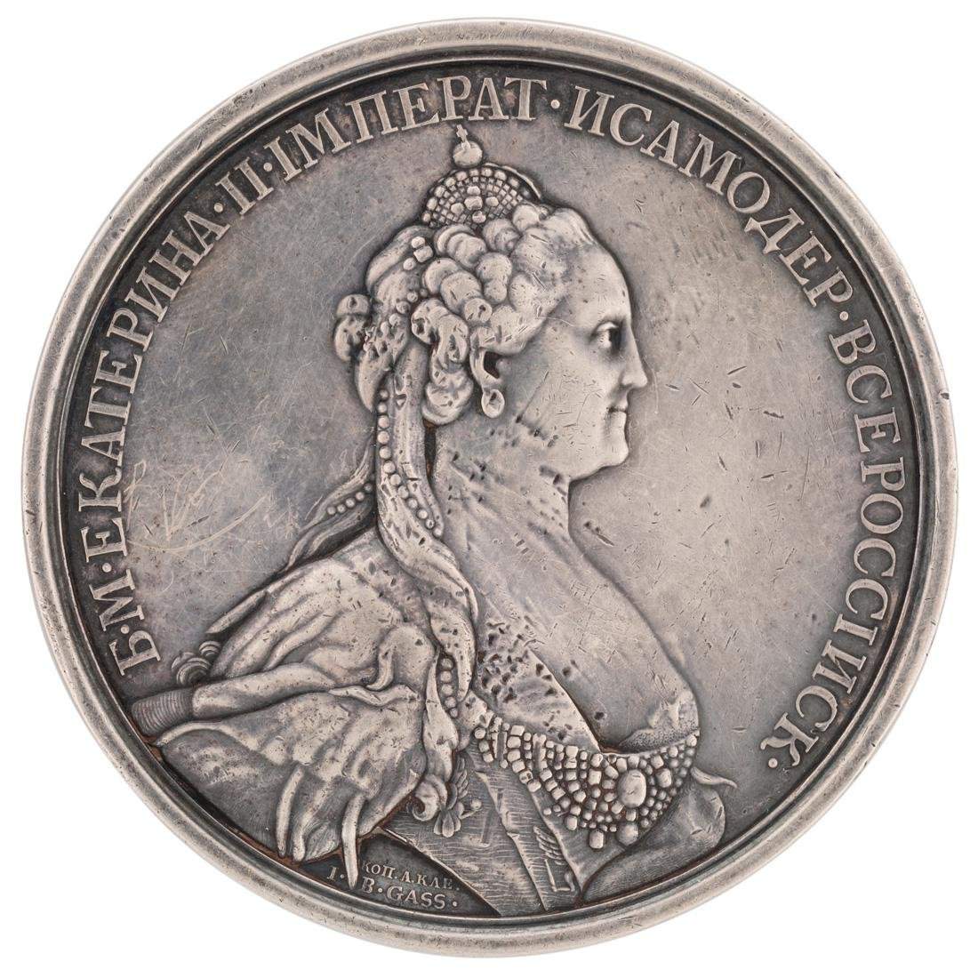 "A RUSSIAN CATHERINE II ""LIBERAL ECONOMY SOCIETY"" SILVER"