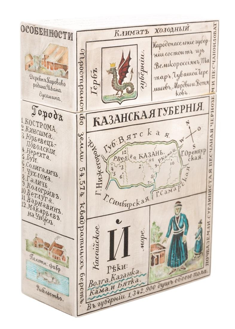 A GRACHEV SILVER AND ENAMEL PLAYING CARD CASE OF KAZAN,