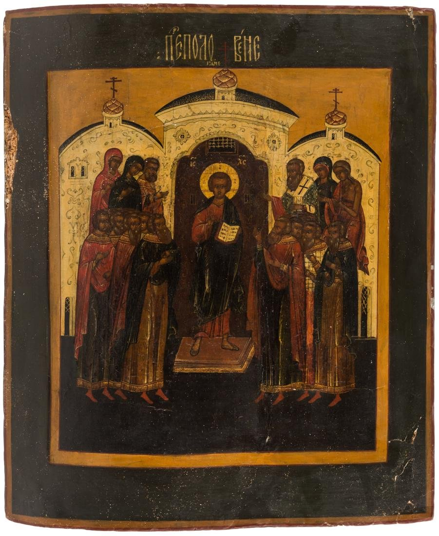 A RUSSIAN ICON OF THE MID-PENTECOST, 18TH CENTURY,