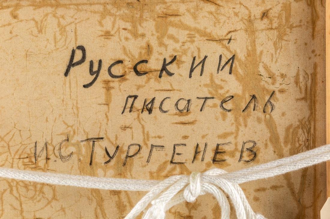 RUSSIAN UNKNOWN ARTIST, 19TH CENTURY - 5
