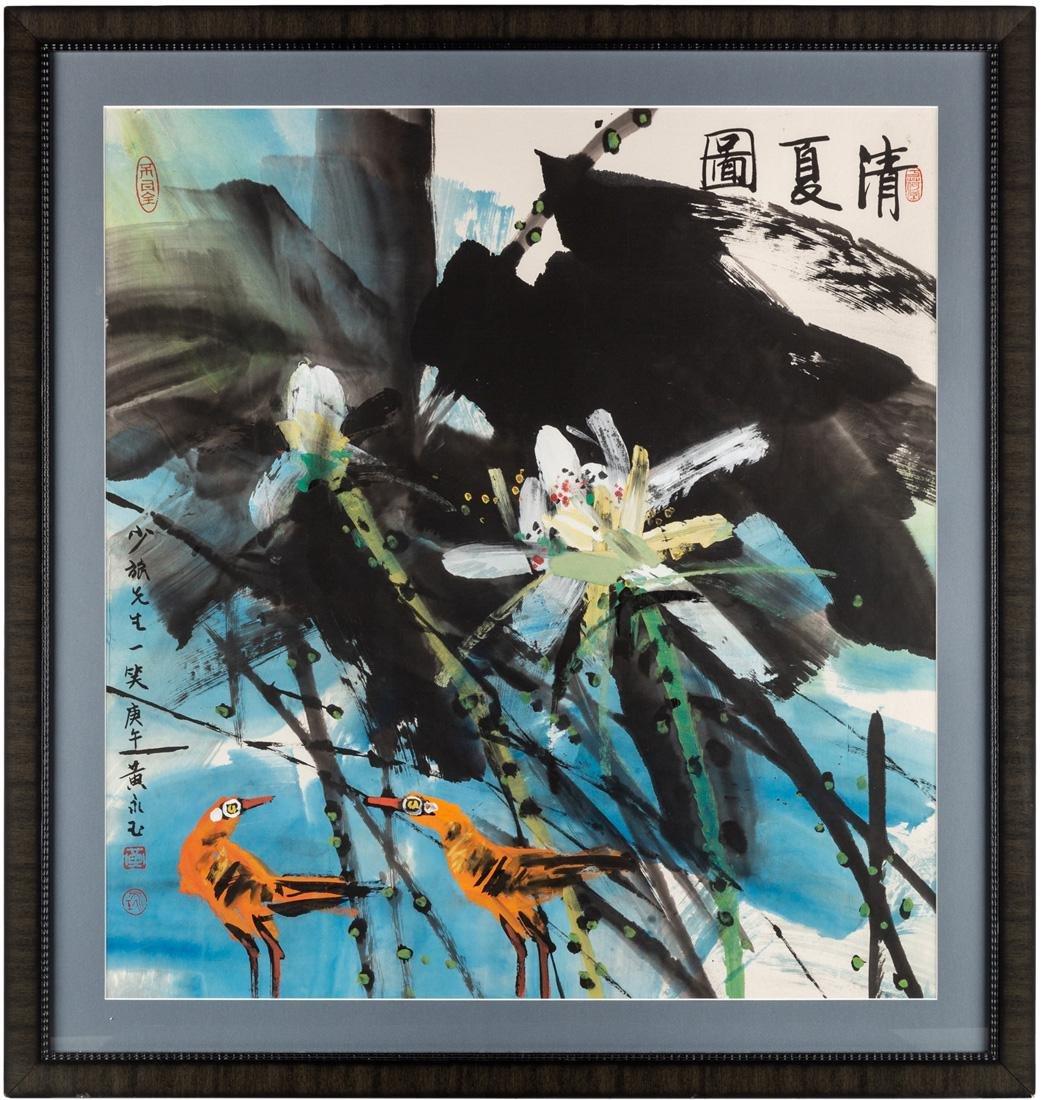 HUANG YONGYU (CHINESE B. 1924) - 2