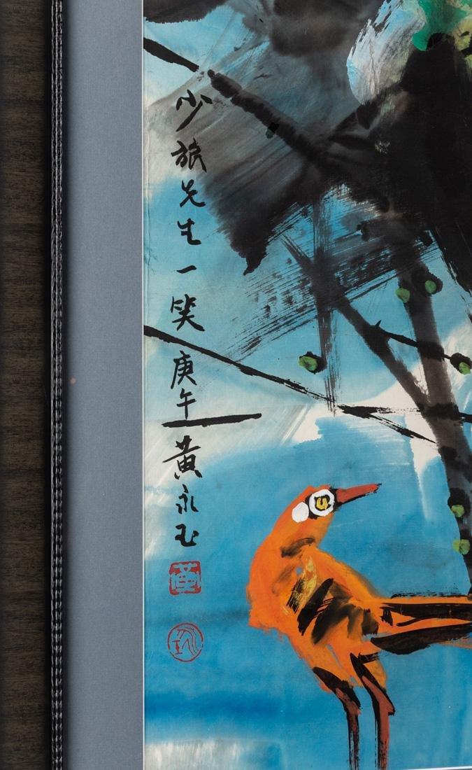 HUANG YONGYU (CHINESE B. 1924) - 3