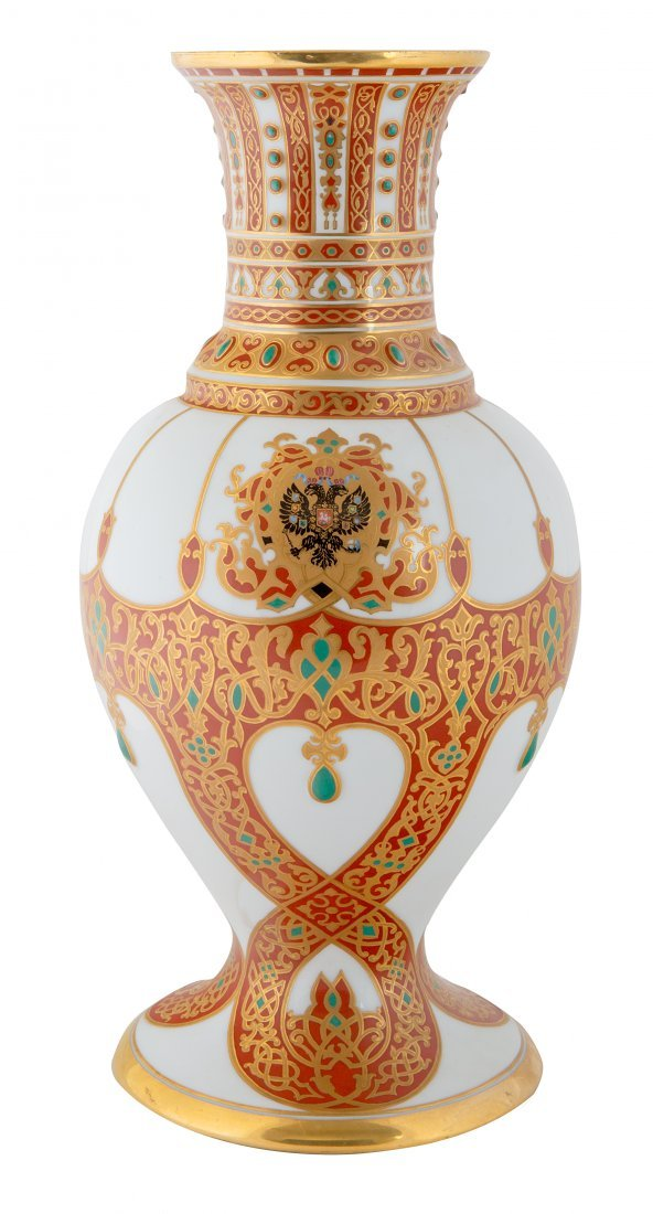 A RUSSIAN PORCELAIN VASE WITH MOSCOW BLAZON, IMPERIAL