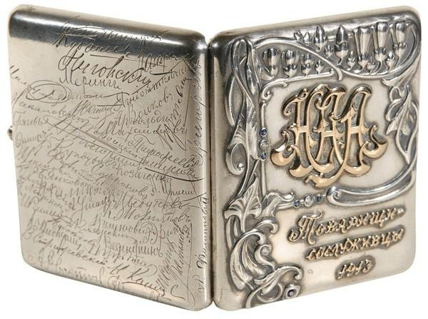 11: RUSSIAN SILVER CIGARETTE CASE